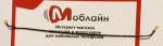 Коаксиальный кабель для Homtom Ht7