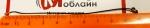Коаксиальный кабель для Jiayu S3