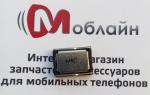 Внешний полифонический динамик для Nomi i508