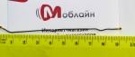 Коаксиальный кабель для Nomi i508