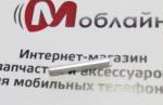 Кнопка громкости для Nomi i451