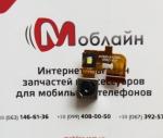 Основная камера для Homtom Ht27