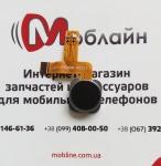 Датчик отпечатка пальцев для Homtom Ht27