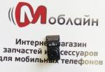 Фронтальная камера для Meizu Pro 6 Plus