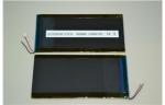 Аккумуляторная батарея для Bravis NB105