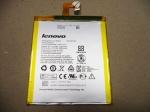 Аккумуляторная батарея для Lenovo S5000 - L13D1P31 (новая)