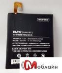 Аккумуляторная батарея BM32 для Xiaomi Mi 4