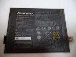 Аккумулятор для Lenovo S6000, A7600 - L11C2P32