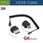 Hdmi к micro-HDMI 2 метра