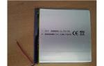 Аккумуляторная батарея для Bravis NB751