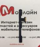 Шлейф кнопок питания и громкости для Lenovo A6010
