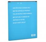 Аккумуляторная батарея для Elephone P8 Pro