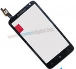Экран к Lenovo s720(touch)