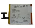 Аккумулятор для Sony Xperia Z и Xperia C S39h C2305 LIS1502ERPC L36H L36i SO-02E C6603 C6602