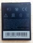 Аккумуляторная батарея для HTC Desire SV (T326e)