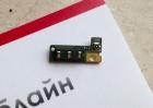 Нижняя плата для Lenovo A6010