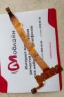 Основной шлейф для Lenovo A6010