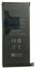 Аккумуляторная батарея для Meizu Pro 7 Plus