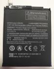 Аккумуляторная батарея BM3B для Xiaomi Mi Mix 2