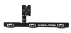 Шлейф кнопок громкости и включения для Xiaomi mi8
