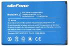 Аккумуляторная батарея (3300mah) для Ulefone Mix 2