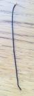 Коаксиальный кабель к Lenovo a850