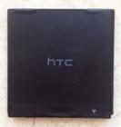 Батарейка к HTC Sensation XE