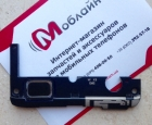 Внешний динамик бузер для Lenovo S939