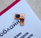 Датчик приближения для Lenovo S939
