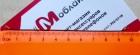 Коаксиальный кабель для Lenovo S939