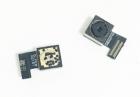 Основная камера для Xiaomi Mi Max