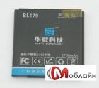 Усиленная батарейка BL179 к Lenovo A660 A690 A790e S760 A520 A780