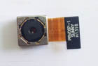 Аккумуляторная батарея Air для Bravis Air
