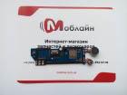 Коаксиальный кабель для Blackview A8 MAX