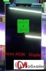 Lcd дисплей для Lenovo A536