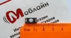 Слуховой динамик для Nomi i503