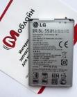 Аккумуляторная батарея Bl-59jh для Lg P713
