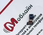 Фронтальная камера OM15F для Xiaomi Mi4c (Original)