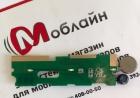 Нижняя плата для Nomi i450