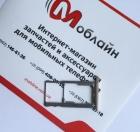 Cardholder для Meizu m3s gold бу