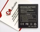 Аккумуляторная батарея для Doogee Pixel DG350