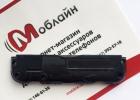 Внешний полифонический динамик Lenovo C2 K10a40