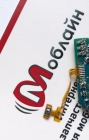Шлейф кнопки питания для Blackview BV5000