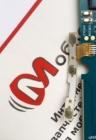 Шлейф кнопок питания и громкостей для Blackview A8