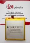 Аккумуляторная батарея для Meizu m2 mini (BT43C) Original