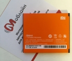 Аккумуляторная батарея BM44 для Xiaomi Redmi 2 (Original)