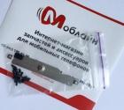 Комплект винтов для Meizu m3s