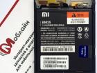 Аккумуляторная батарея BM35 для Xiaomi Mi4c (Original)