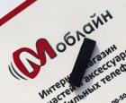 Резинка на кнопоку громкости для Blackview BV5000