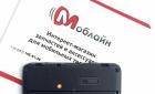 Внешний динамик бузер для Xiaomi Mi4c (Original)